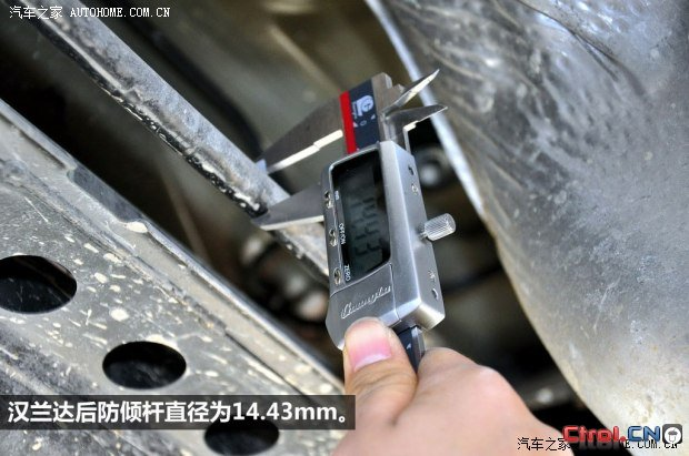 丰田广汽丰田汉兰达2012款 2.7L 两驱5座精英版
