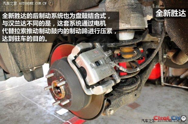 现代北京现代全新胜达2013款 2.0T 自动四驱顶级型