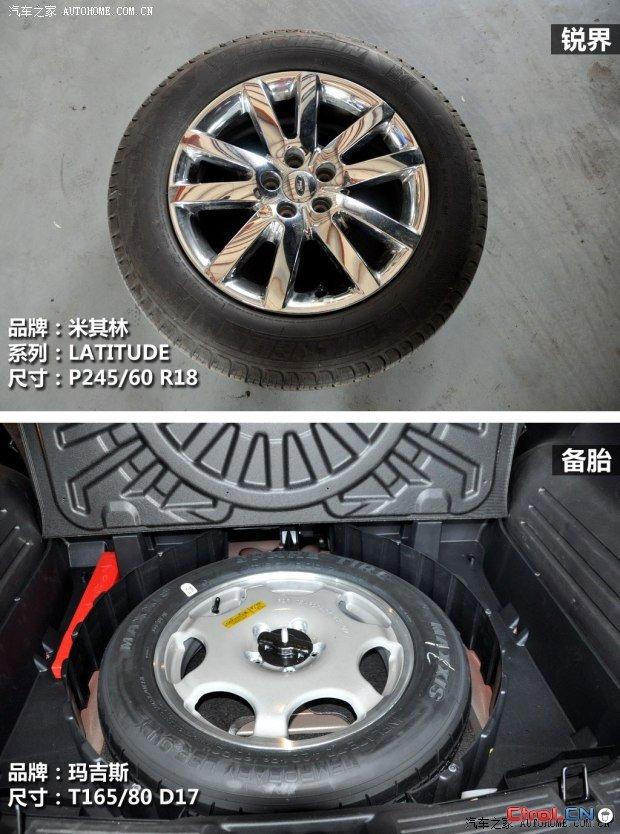 福特福特(进口)锐界2012款 2.0T 尊锐型