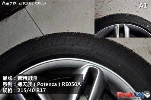 奥迪奥迪(进口)奥迪A12013款 30 TFSI Sportback Ego plus