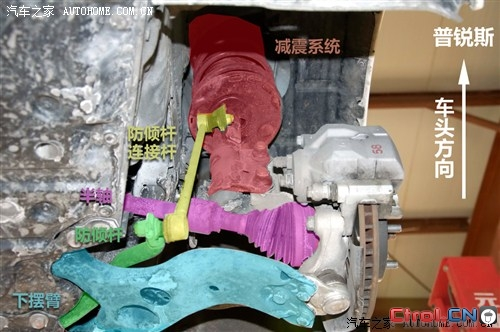 丰田一汽丰田普锐斯2012款 1.8L 豪华先进版