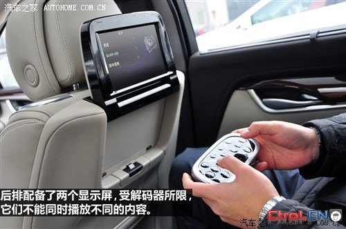 凯迪拉克通用凯迪拉克凯迪拉克XTS2013款 2.0T Premium