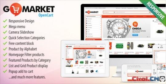 GoMarket - Supermarket OpenCart Theme