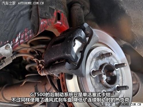 汽车之家 福特(进口) 野马 2012款 GT500 手动豪华型