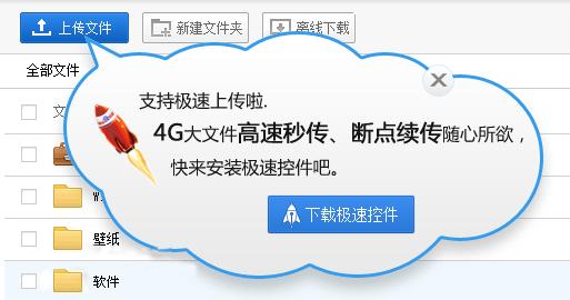 科普帖子:那些网盘的秒传,怎么实现的?有何优劣?