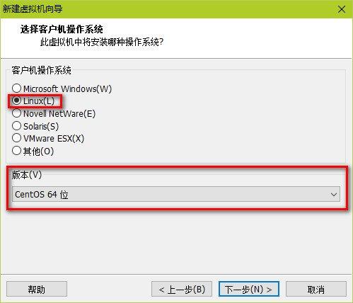 选择CentOS 64 位