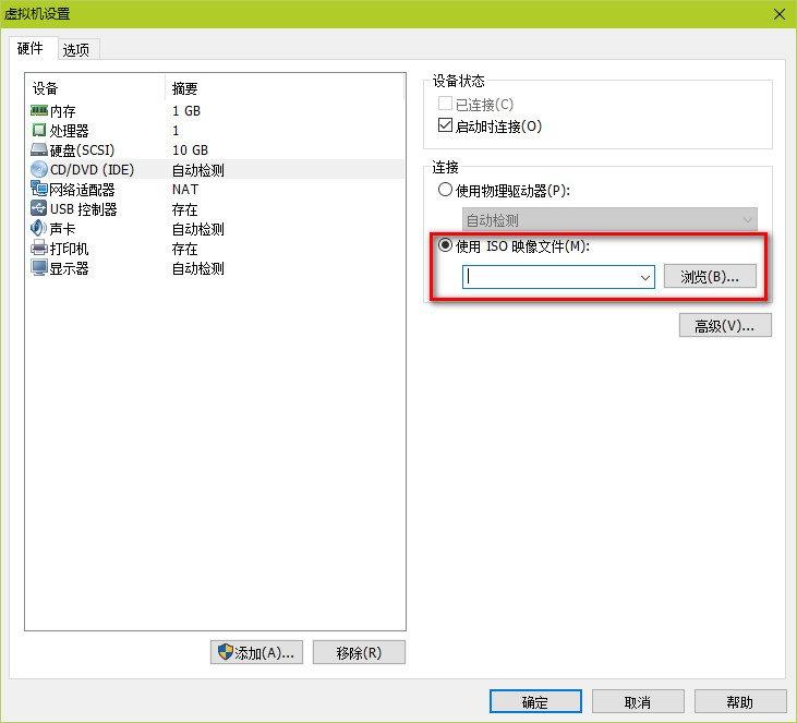 选择下载的CentOS安装镜像
