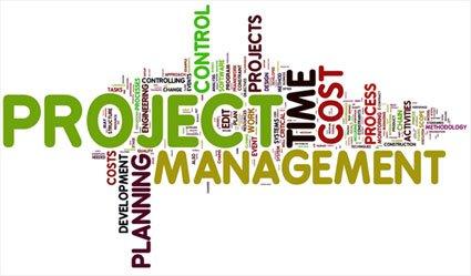 项目质量管理的特点有哪些